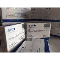 T3 (Трийодтиронин) ZPHC 50 таблеток (1таб 25 мг)