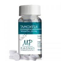 Тамоксифен Magnus Tamoxifen 100 Таблеток (1 таб 10 мг)