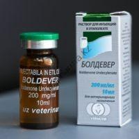 Boldever (Болденон) Vermodje балон 10 мл (200 мг/1 мл)