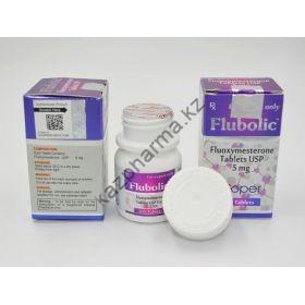 Халотестин Cooper 50 таблеток (1таб 5 мг)
