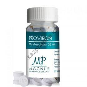 Провирон Magnus Proviron 50 таблеток (25мг)