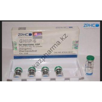 Пептид ZPHC GHRP-6 (5 ампул по 5мг) - Алматы