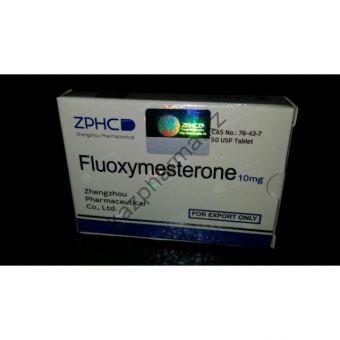 Fluoxymesterone (Флюоксиместерон, Халотестин) ZPHC 50 таблеток (1таб 10 мг) - Алматы