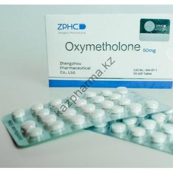 Оксиметолон ZPHC (Oxymetholone)  50 таблеток (1таб 50 мг) - Алматы