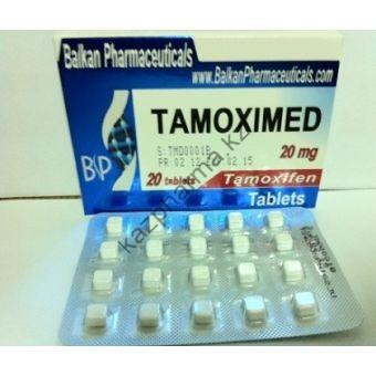 Tamoximed (Тамоксифен) Balkan 20 таблеток (1таб 20 мг) - Алматы