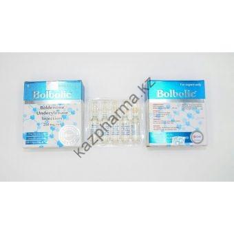 Болденон Cooper 10 ампул по 1мл (1амп 250 мг) - Алматы