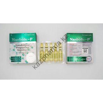 Нандролон пропионат Cooper 10 ампул по 1мл (1амп 200 мг)