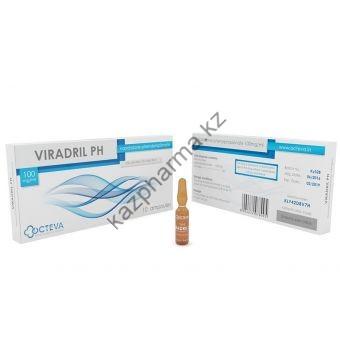 Нандролон фенилпропионат Octeva 10 ампул по 1мл (1амп 100 мг) - Алматы