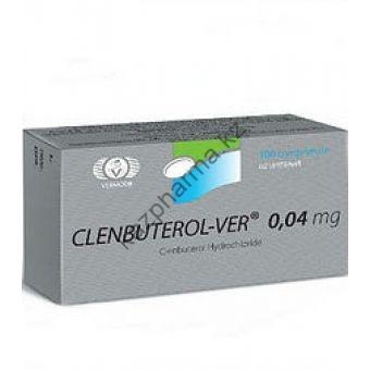 Clenbuterol-ver (Кленбутерол) Vermodje 100 таблеток (1таб 40 мкг) - Алматы