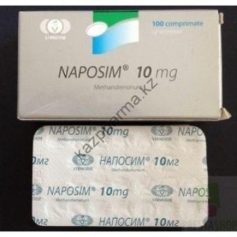 Naposim (Метан, Метандиенон) Vermodje 100 таблеток (1таб 10 мг) - Алматы