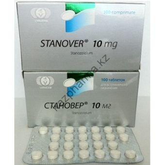 Stanover (Станозолол, Винстрол) Vermodje 100 таблеток (1таб 10 мг) - Алматы