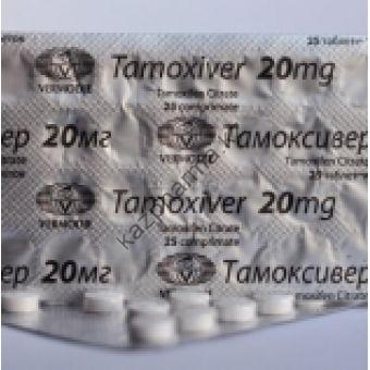 Tamoxifen (Тамоксифен) Vermodje 25 таблеток (1таб 20 мг) - Алматы