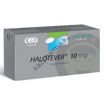 Халотестин VERMODJE 100 таблеток (1таб 10 мг) - Алматы